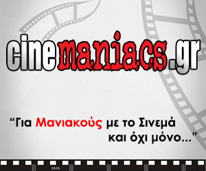 cinemaniacs.gr