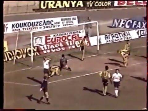 Γνωρίζατε ότι … ο Άρης έκανε 30 χρόνια για να κερδίσει πρώτη φορά την ΑΕΚ στην Αθήνα;