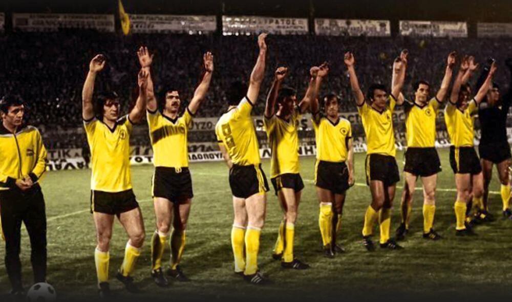 10 ιστορικά παιχνίδια της ΑΕΚ στην Ευρώπη