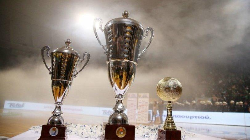 Κουίζ: Κυπελλούχοι Ελλάδος μπάσκετ 1995-2005, βρες τον φιναλίστ!
