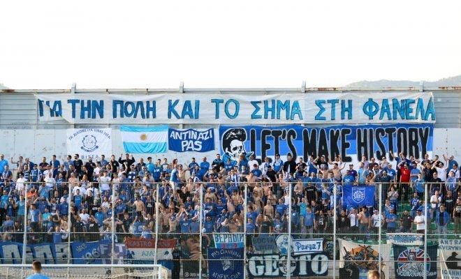 Ξέρεις τα σήματα των ελληνικών ομάδων ποδοσφαίρου;